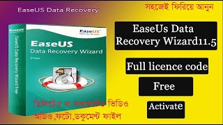 EaseUS Data Recovery Wizard 11.5 Full License Code [2017] | For Free 2017 | Bangla Tutorial
