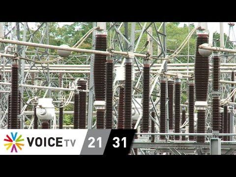 โรงไฟฟ้าสงขลา ชนวนใหม่ ความขัดแย้งเรื่องพลังงาน