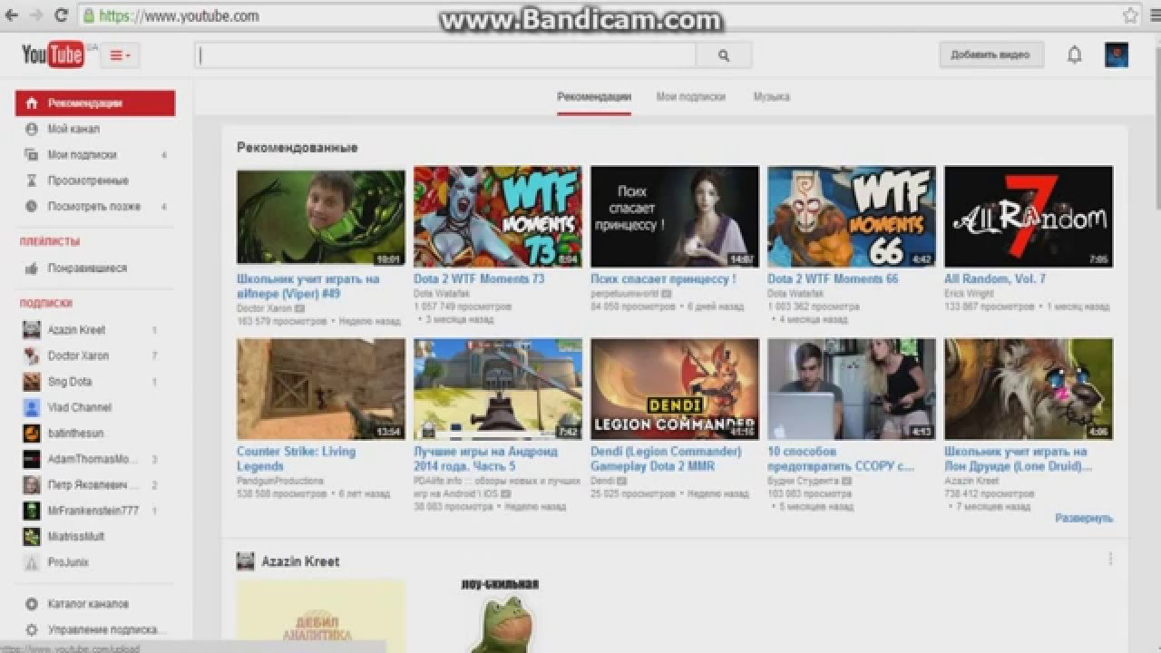 Как вывести деньги с Youtube ru