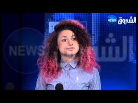 Dalia Chih dans le 19h INFO d'Echorouk News
