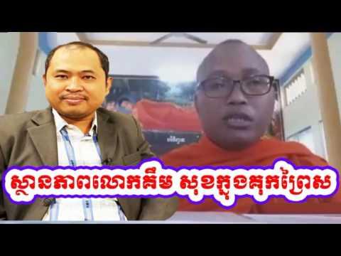 Khmer Hot News: RFA Radio Free Asia Khmer Morning Monday 03/19/2017
