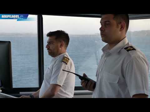 SUPER EXPRESS (High Speed Craft) Maneuvers in the ports from the bridge