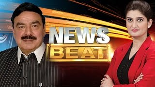 Catch Me If You Can | Sheikh Rasheed Exclusive | News Beat | SAMAA TV | Paras Jahanzeb | 06 Nov 2016