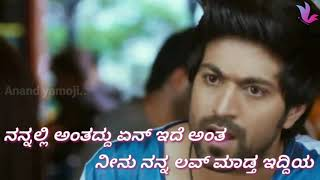 Kannada film Santu stete forword dailags💞 Kannada film Santu stete forword songs💞 best evarigreen