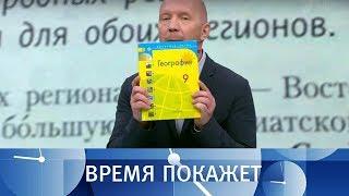 видео Ридеры в российских школах: итоги