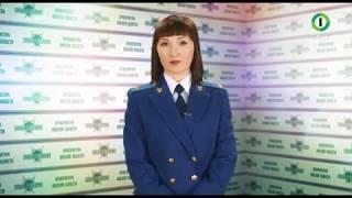 видео Медицинское страхование граждан России