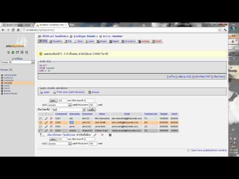 ทดสอบ VB2008 & MySQL