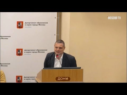 439 школа ЮВАО рейтинг 399+ (483) Долотказин БР зам директора 47% не аттестация ДОНМ 18.06.2019