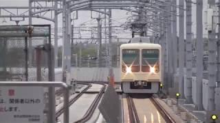 新京成8000系(茶帯旧塗装)初富駅到着・発車 《高架ホームの千葉中央行き》