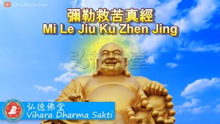 Mi Le Jiu Ku Zhen Jing 彌勒救苦真經 (Kitab Maitreya) - Terjemahan Indonesia