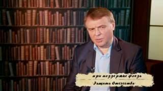 Тюменский характер. Защита Отечества Брыкина