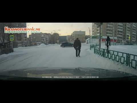 ДТП в Краснотурьинске на Клубная - Ленина (14.11.2019)