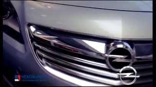 [Чехов-Авто] Официальный дилер Opel(, 2014-09-05T07:56:16.000Z)