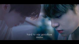 Gambar cover hard to say goodbye - 딥휘 deephwi