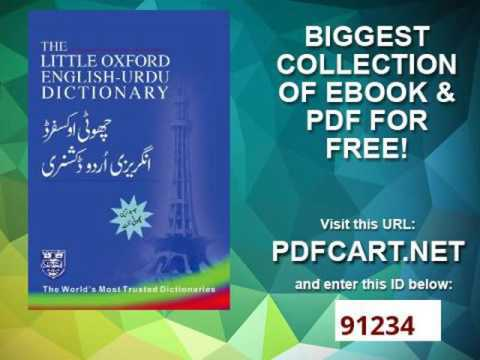 English To English And Urdu Dictionary Pdf