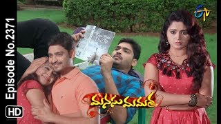Manasu Mamata | 27th August 2018 | Full Episode No 2371 | ETV Telugu