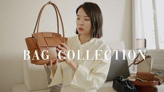 夏季包包合集 | Bag Collection | BV | Jil Sander | Burberry | Loewe | Meng Mao