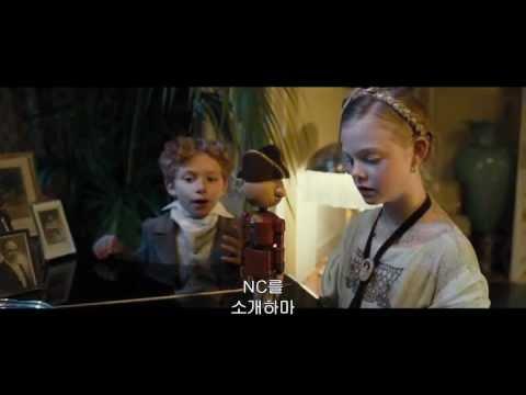 호두까기 인형 3D 예고편 The Nutcracker in 3D (2009) trailer (Korea ver.)
