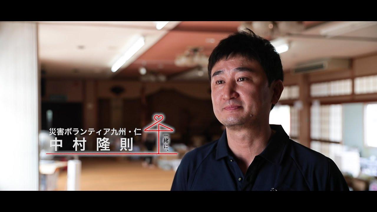 九州・仁の活動動画【Bridge基金さんプロデュース】