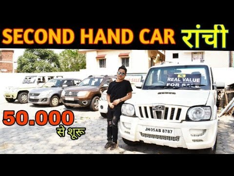 SECOND HAND CAR IN RANCHI [ JHARKHAND ]