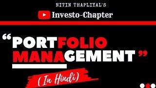 مقدمة من إدارة محفظة || الهندية | | ؛ نيتين B. Thapliyal.