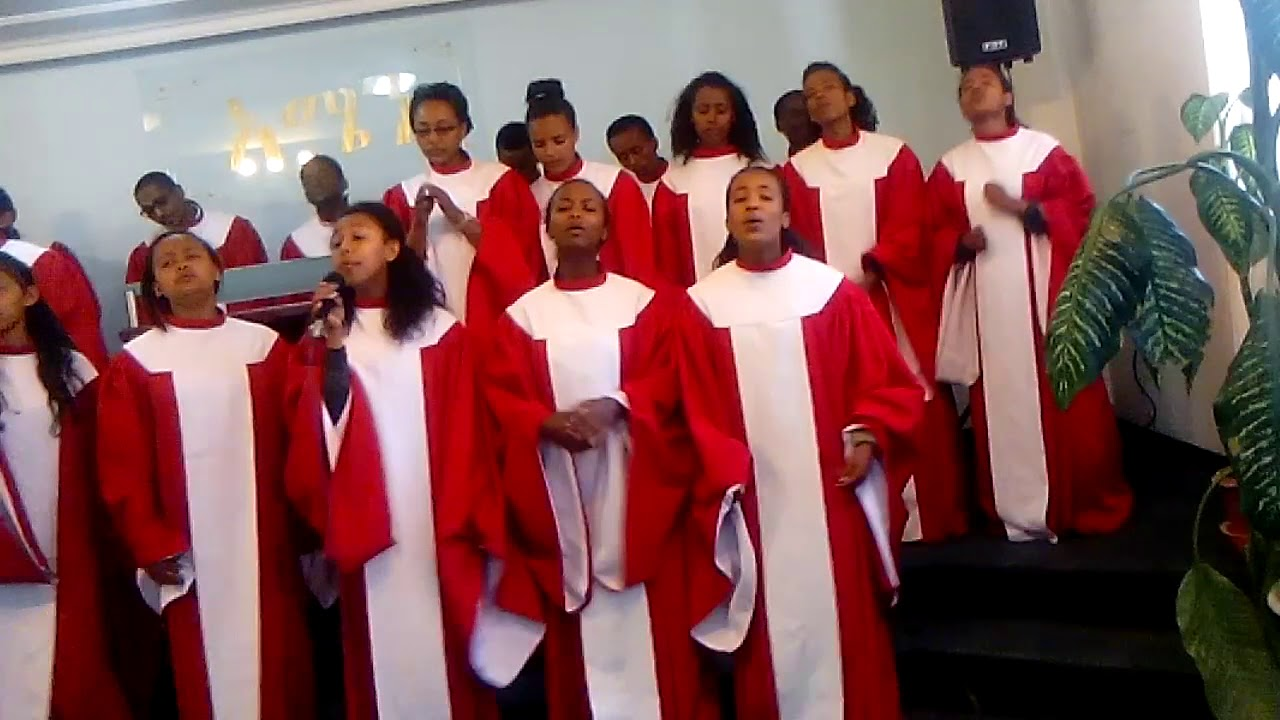 Apostolic church of ethiopia Gerji ch chior , ''kezime belay''Amharic Mezmure 14