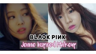 blackpink 불장난 jennie 김제니 playing with fire mv inspired makeup look
