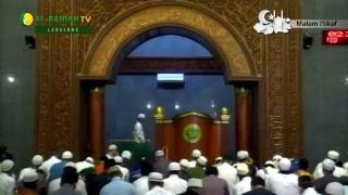 Download Video Tafakkur, Mata Air Kehidupan Jiwa | Buya Yahya | Itikaf Malam ke 20 Ramadhan 1438 H) MP3 3GP MP4