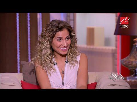 دينا الشربيني تكشف رأي عمرو دياب في مسلسل زي الشمس وما قاله لها