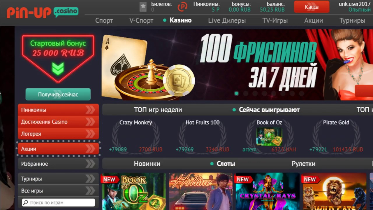 Казино Фараон мобильная версия Pharaon bet играть на деньги
