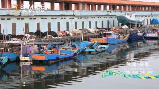 FULL HD 1080P 美的因 桃園 竹圍 漁港 漁船 海鮮 魚市 販賣  BY 2s  ky0950