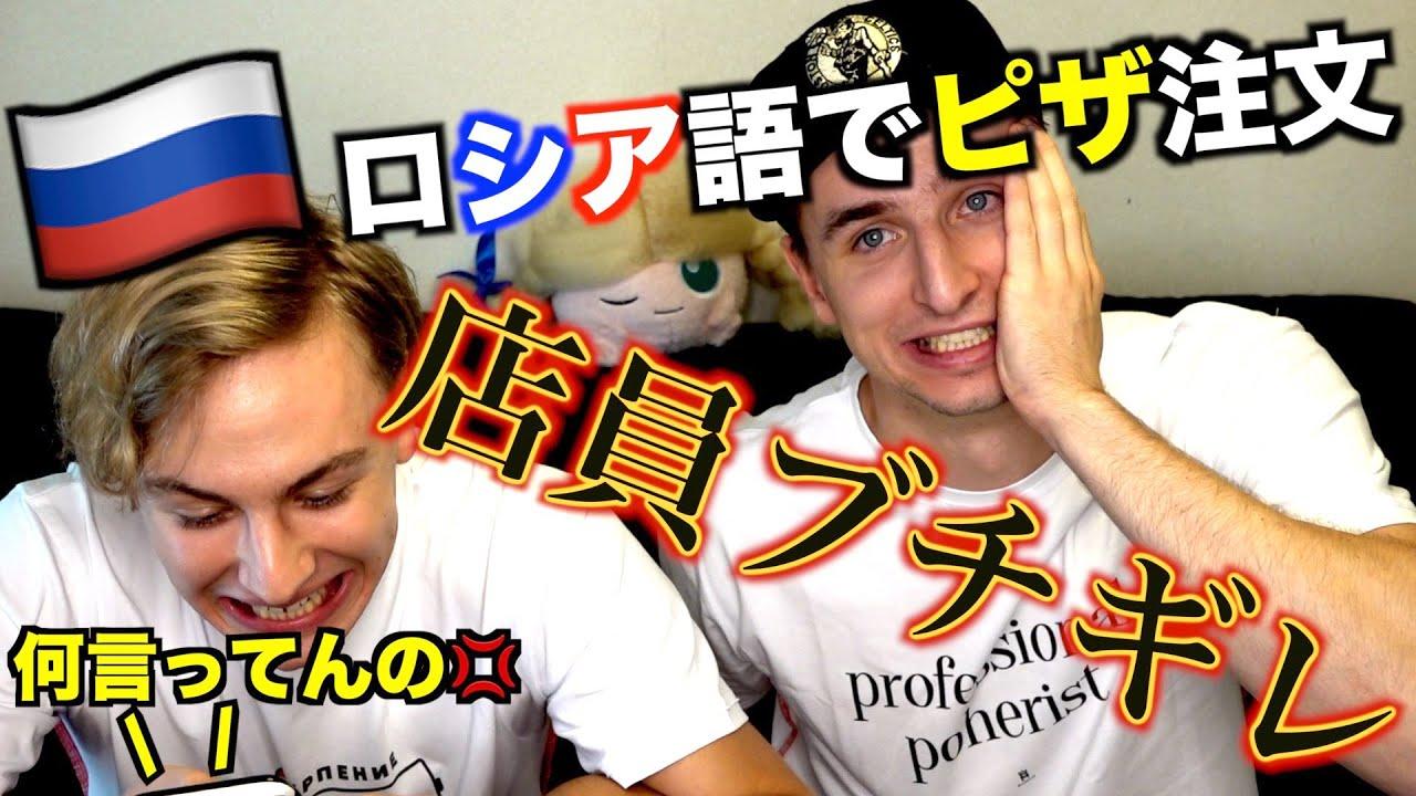 やん チャンネル さわ youtuber・ぬりぼう&さわきんって芸人?英語が上手い理由や年齢などのプロフィール!