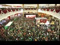 Chant Suara Bonek Di Royal Plaza Surabaya HD
