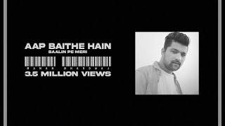 Aap Baithe Hain Balin Par Meri | Manan Bhardwaj |{ Nusrat fateh ali khan sahab } | cover | (2018)