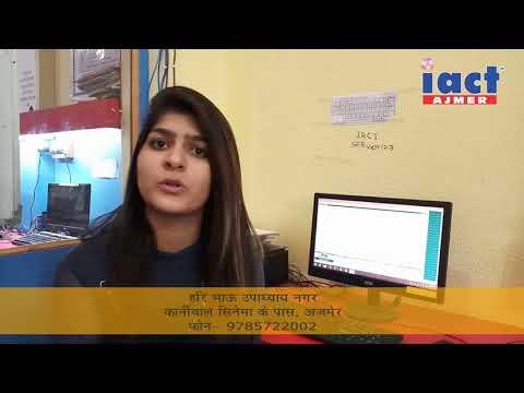 Banking Accounting Course Kishangarh