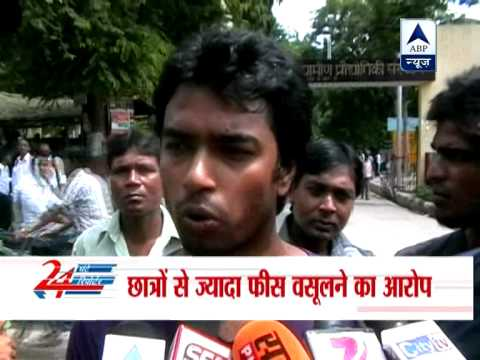 Allahabad: Students of IERT protest against college director