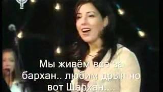 Bljady Karaoke