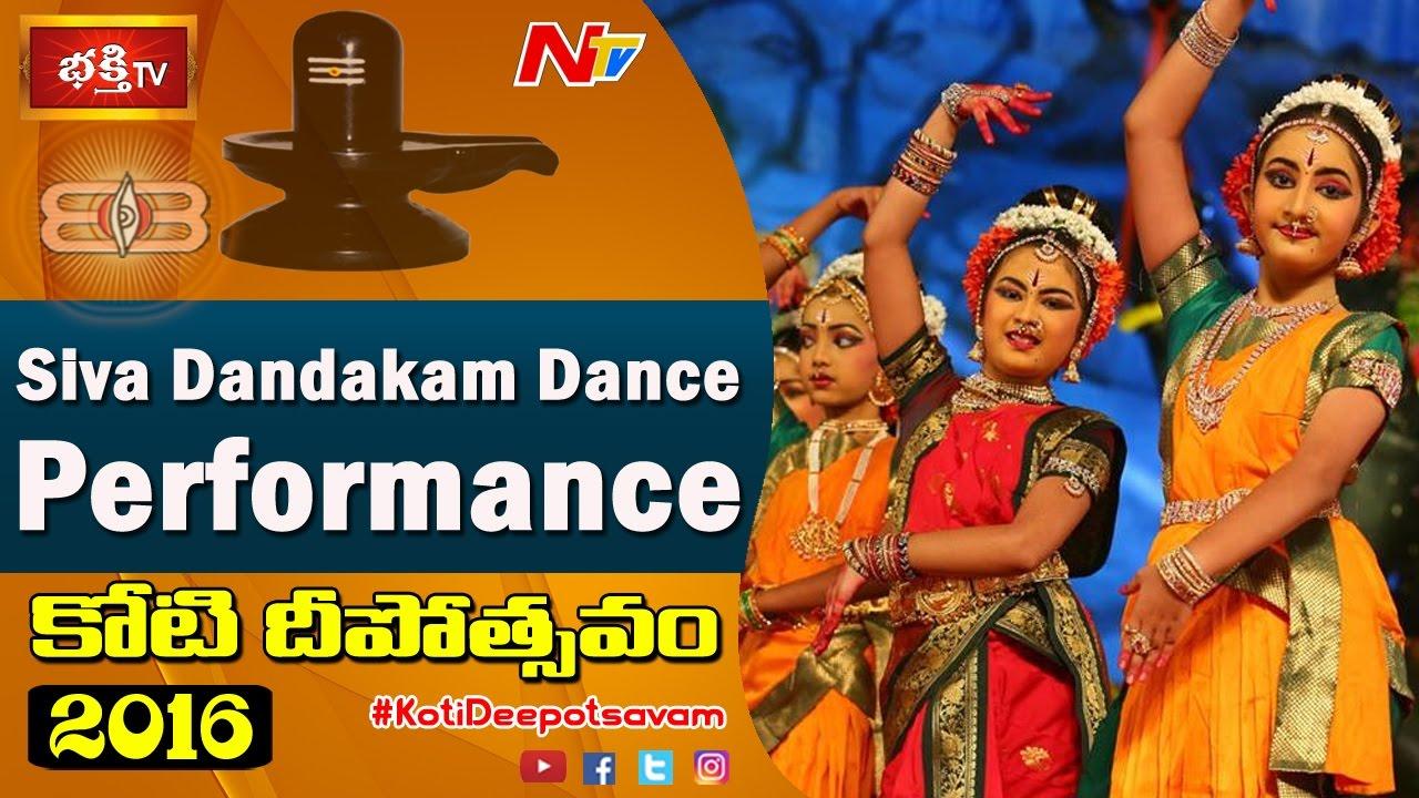 Siva Dance