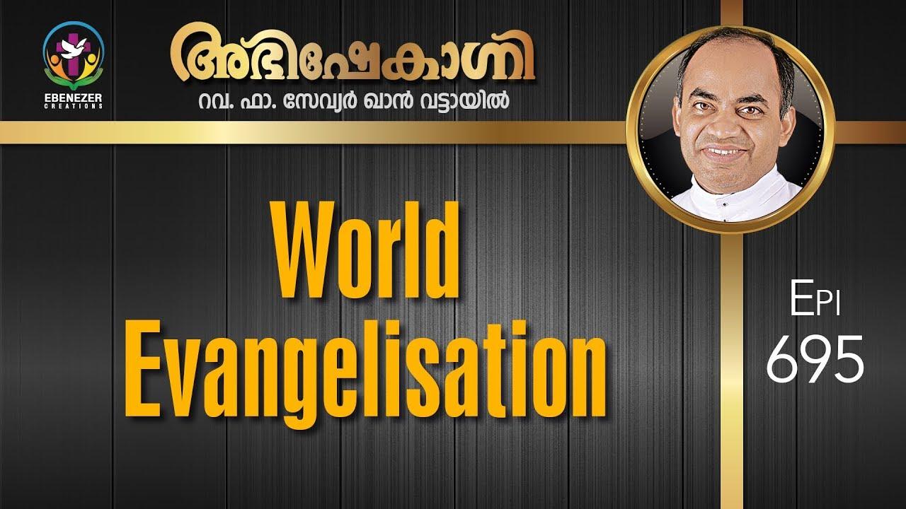 World Evangelisation