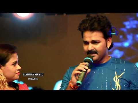 Pawan Singh Stage Show Mere Raske Kamar Hindi Song