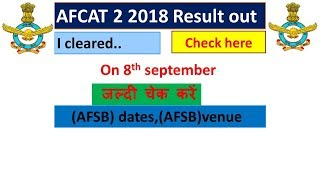afcat 2 2018 result,how to check step by step,AFSB date and venue