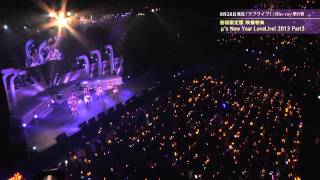 【試聴動画】μ's New Year Lovelive! 2013 Part3