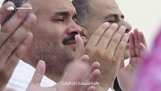 ناد ربك - إلقاء معتصم الشامي