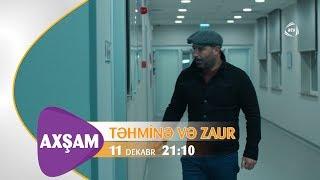 Təhminə və Zaur - Anons (bu axşam)