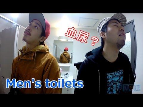 血尿?おしっこがおかしい・・。【bloody urine!!!!!】