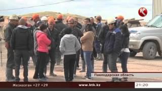 Павлодарскую шахту, где три дня бастовали горняки, неожиданно закрыли(, 2014-08-27T05:40:39.000Z)