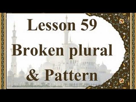 Broken plural & Pattern: Learn Arabic #59