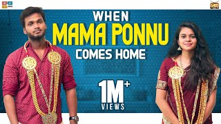 When Mama Ponnu Comes Home | StayHome Create Withme | Narikootam | Tamada Media
