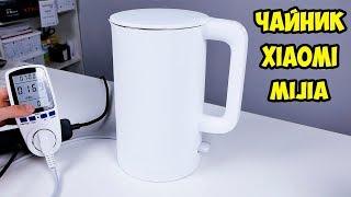 Чайник Xiaomi Mijia Elrctric Kettle  Обзор и тест