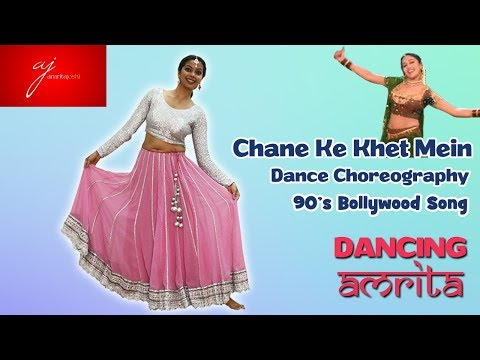 Chane Ke Khet Mein Mp3 Song & Music Video (full song ...